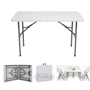 접이식테이블 브로몰딩 캠핑 행사테이블 야외용테이블