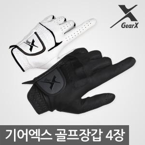 (기어엑스-와바골프)4장-1세트 올양피 골프장갑