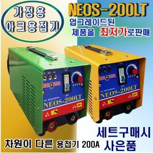 가정용인버터아크200/전기용접기/용접기제조판매/국산