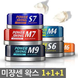 미쟝센 헤어왁스 80g 3개 외 젤/무스/스프레이