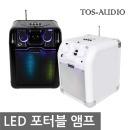 TOS AUDIO TH100  강의용 행사용앰프  블루투스스피커