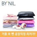 2017년 봄 특별가 바이닐택배봉투/속폴리백 최저가