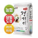 2016년 햅쌀 추청경기미 안성쌀20kg 밥선생