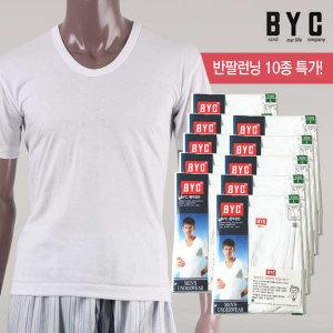 (현대Hmall) BYC 순면 백색 반팔런닝 10매세트/기본런닝/남자런닝