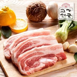 (고기천국)쫄깃고소 삼겹살500g/오겹살/목살/돼지고기