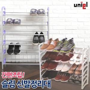 오픈 현관신발장/신발정리대/정리함/선반정리대