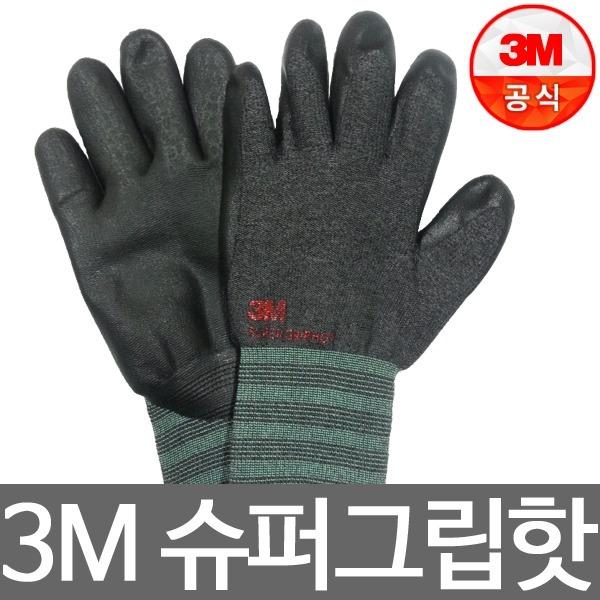 3M장갑/겨울용장갑/기모장갑/슈퍼그립핫