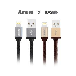 어뮤즈 MFI인증 아이폰 고속 충전 USB 케이블