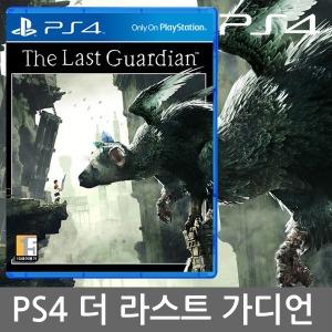 PS4 더 라스트 가디언 한글판 / 라스트가디언