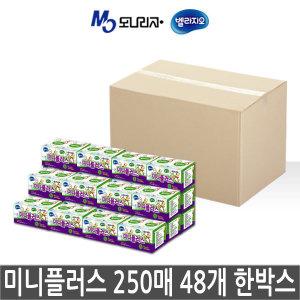 모나리자 미니플러스 250매 x 48개 정사각티슈/각티슈