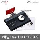 파로스 SH100(16G)1채널 Real HD 블랙박스 포맷프리