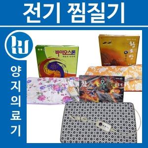 안전타이머 찜질기 전기찜질기 뜸질기 온열매트 국산