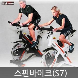 클럽형 스핀바이크 s7 헬스자전거 실내자전거