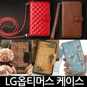 LG V20/V10/K10/G5/G4/G3/캣6/G2/지퍼지갑형 폰케이스