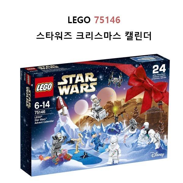 레고 LEGO 스타워즈 크리스마스 캘린더 75146