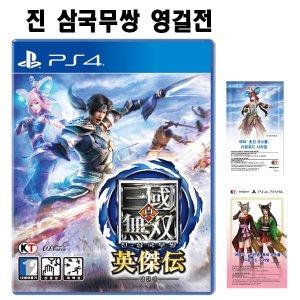 PS4 진 삼국무쌍 영걸전/예약판/새상품/한글판