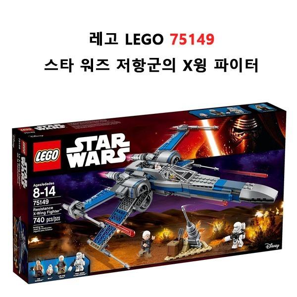 레고 LEGO 스타워즈 반란군 X윙 전투기 75149
