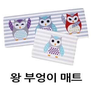 극세사메모리폼 발매트/주방매트/욕실매트/현관/러그