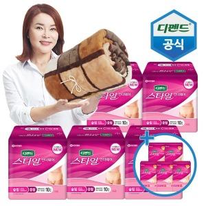 디펜드 스타일팬티60매/요실금/성인용기저귀+견본증정