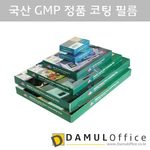 GMP 코팅지 A3 150mic(100매)/지엠피/다물오피스