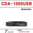 CDA-1000USB CDA1000 MP3 USB CD플레이어