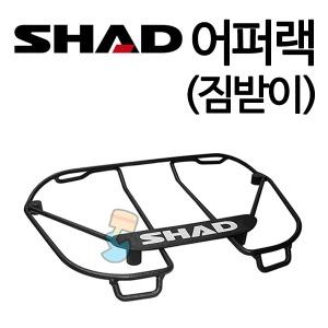 SHAD 샤드48 샤드50 어퍼랙 SH48 Sh50 탑박스 짐받이