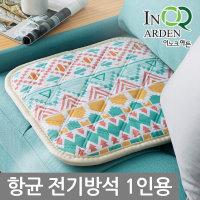 이노크아든 항균 전기방석/온열방석 1-2인용/의자쇼파