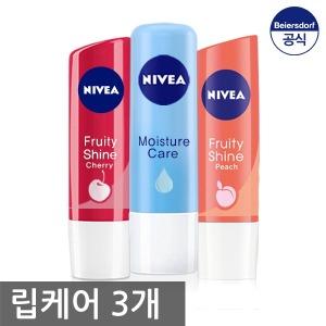 (무료배송)니베아 립케어 립밤 X 3개