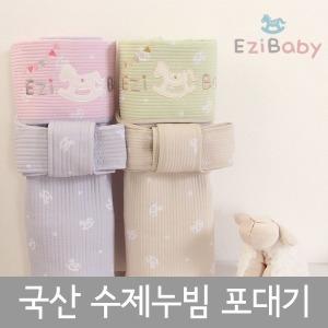 사계절 수제누빔 포대기 7부9부 신생아 아기띠 포데기