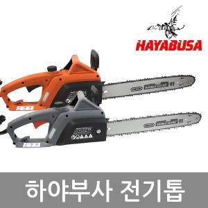 하야부사 전기톱/1800W/2200W/체인톱/벌목/엔진톱