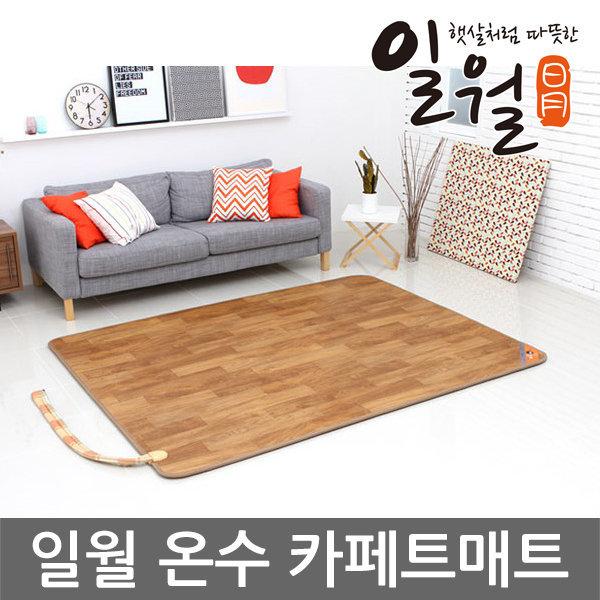 [일월] 일월 일품 프리미엄 카페트 온수매트183x240 일월매트