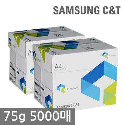 삼성 A4 복사용지(A4용지) 75g 2500매 2BOX/더블에이