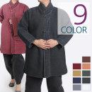 MC106_면누빔 목화무늬 반두루마기/생활한복 개량한복