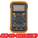 SH-852TR(신형)/전류/테스터기/콘덴서/전압/저항