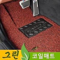 친환경최고급원단 고밀도 고탄성 SGS인증 풀세트
