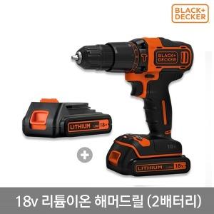 블랙앤데커 18V 햄머 전동드릴 BDCHD18K1B /베터리2개