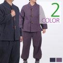MM217_순면누빔 담저고리+담바지/생활한복 개량한복