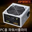 게이밍패드증정/파워서플라이 500 600W ATX TFX M-ATX