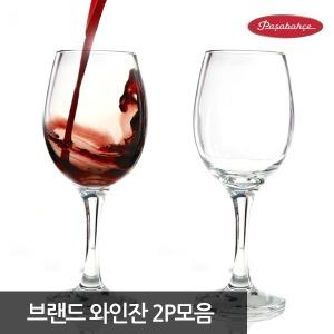보르미올리 외 와인잔 2P 모음전/샴페인잔