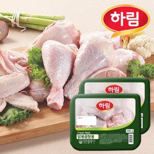 하림 냉장 닭볶음용 600g 2봉 / 닭갈비 찜닭
