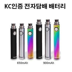 전자담배배터리/바이퍼v3 저스트포그 아이다기어 호환