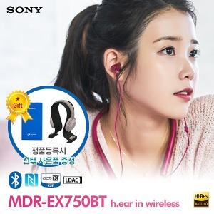 소니 MDR-EX750BT 블루투스헤드셋/무선/헤드폰/이어폰