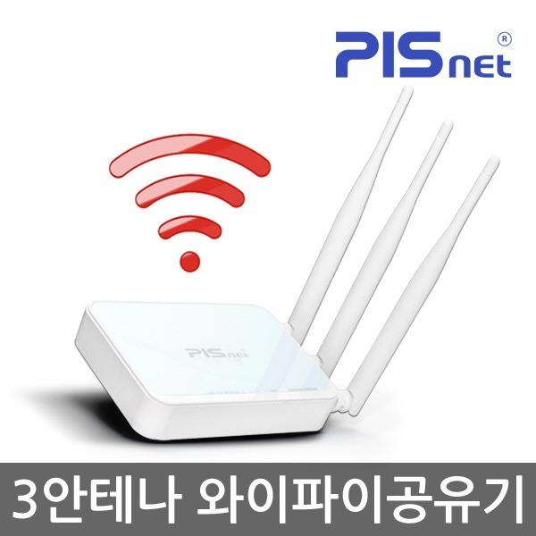 와이파이 공유기 피스넷 P450S