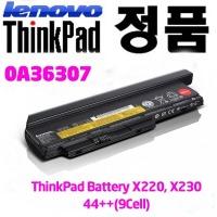 레노버 X220 X230 0A3607 44++ 9 Cell 배터리