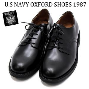 1987 옥스포드 미해군단화 /해군단화/더비슈즈/구두