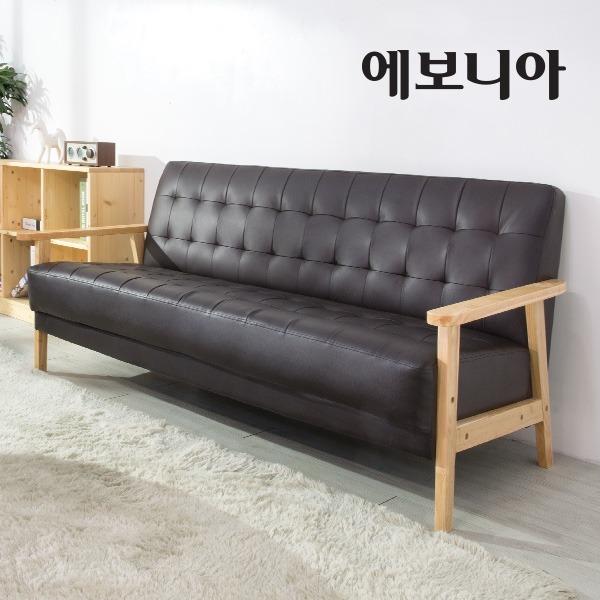 레트로 3인소파/원목인조쇼파의자/3인쇼파