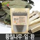 인차 국내산 황칠나무300g 잎 환 황칠 차