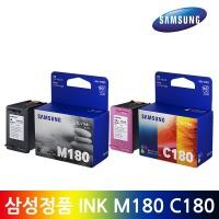 정품잉크 삼성 INK-M180 검정 INK-C180 칼라 SL-J1660