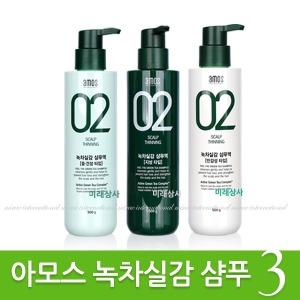 아모스 녹차실감 샴푸액 민감성 500ml/정품