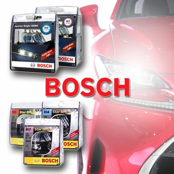 [보쉬] 자동차 전조등 상향등 하향등 헤드라이트 H1/H4/H7